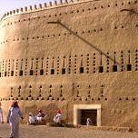 Maison royale à Atturaif, Arabie Saoudite, patrimoine mondial de l'UNESCO